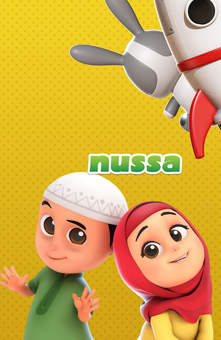 Dunia Nussa Wallpaper